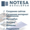 Notesa Developer