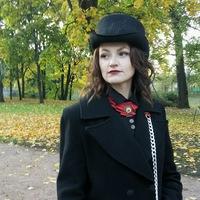 Катерина Потанькина