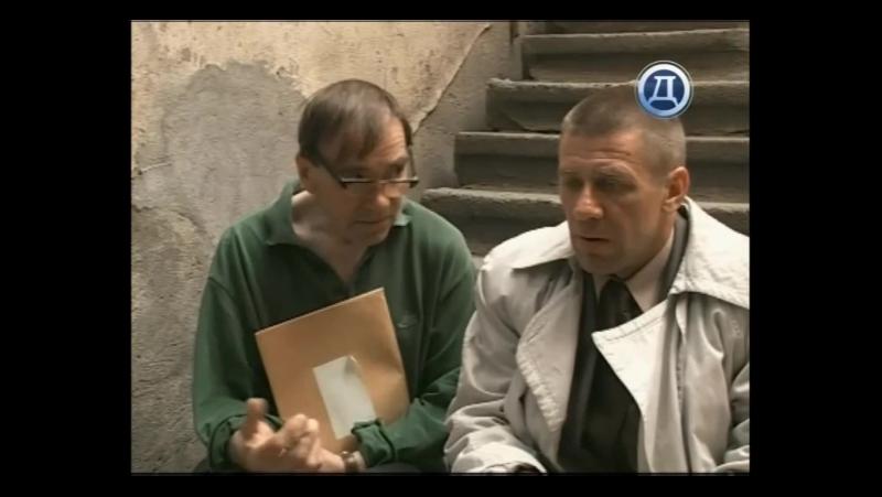 Агент национальной безопасности 2. 9 серия цейтнот на канале Русский Детектив