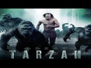 Смотрим кино тарзан. легенда / the legend of tarzan (2016)
