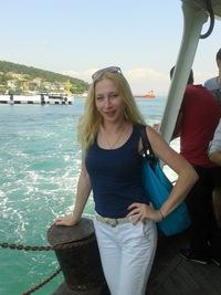 Женя Яковлева