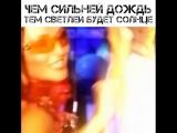 Катя Лель - Горошины (2001)