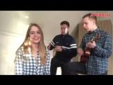 IOWA - Эта песня простая (cover by Darina Mustafina),красивая милая девушка классно спела кавер,красивый голос,талант,поёмвсети
