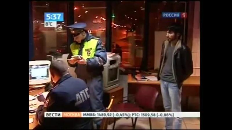 Утро Вести Москва 25.09.2012 05:35