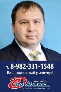 Григорий Саяпин
