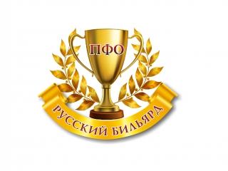 Чемпионат ПФО по пирамиде 2017 г.