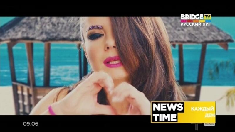 Анна Плетнёва — Лалалэнд (BRIDGE TV Русский Хит)