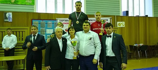 Команда Федерации ушу города Усть-Илимска