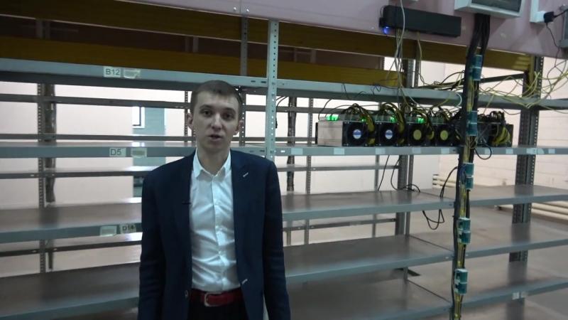 Компания Майн-Крипт ввела в эксплуатацию новый отель для майнеров в Москве