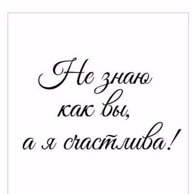 Елена Гераськина