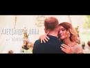 Саша & Аня. Wedding SDE