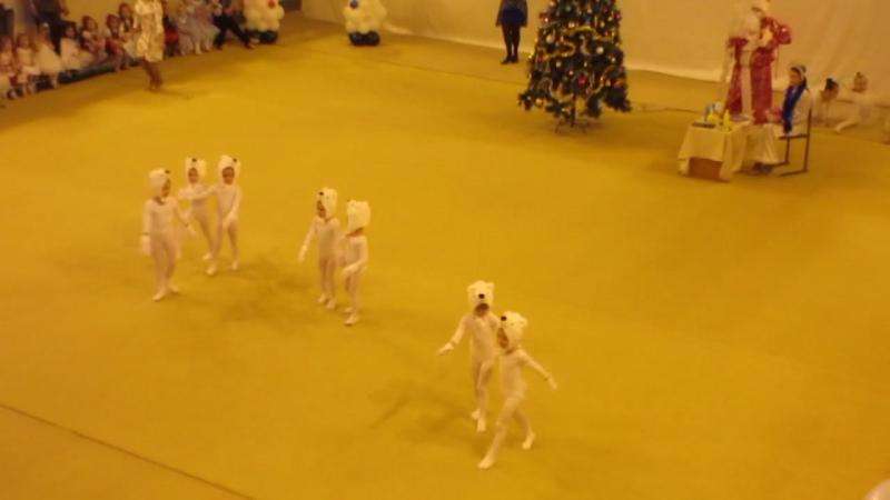 Танец белых медведей НП1 Худ гимнастика