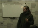 Древлесловенская буквица Урок 6 (Андрей Ивашко Буквица)