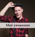Вячеслав Назаров фото #40
