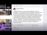Михаил Ефремов оказался в центре скандала из-за спектакля в Самаре