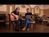 Денис Никифоров и Сергей Галанин поют песни про «Бурых медведей»