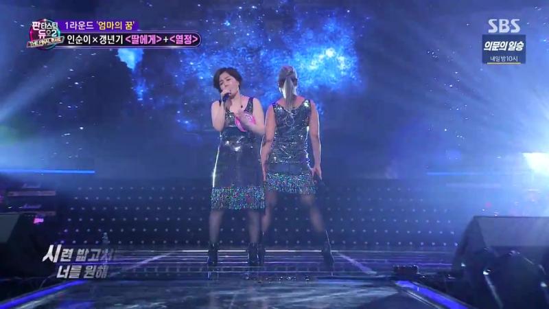 [SHOW] 26.11.2017 SBS Fantastic Duo 2, Ep.34 (YoSeob)