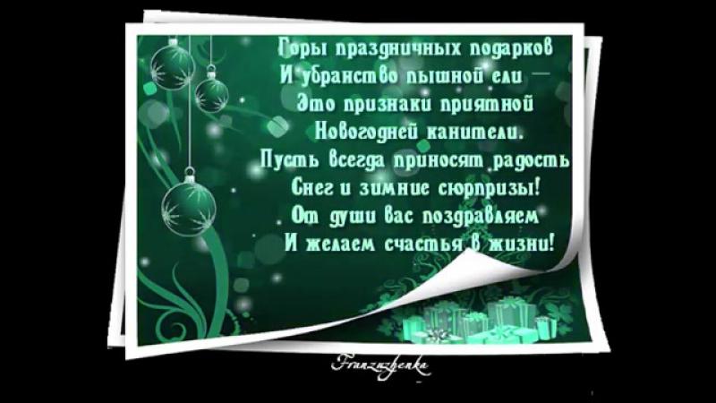 Со старым новым годом! УРЯЯЯЯЯЯ