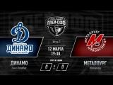 «Динамо» СПб - «Металлург» Новокузнецк. 1/4 финала. Игра #1