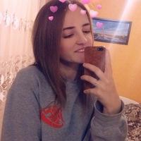 Алина Веренич