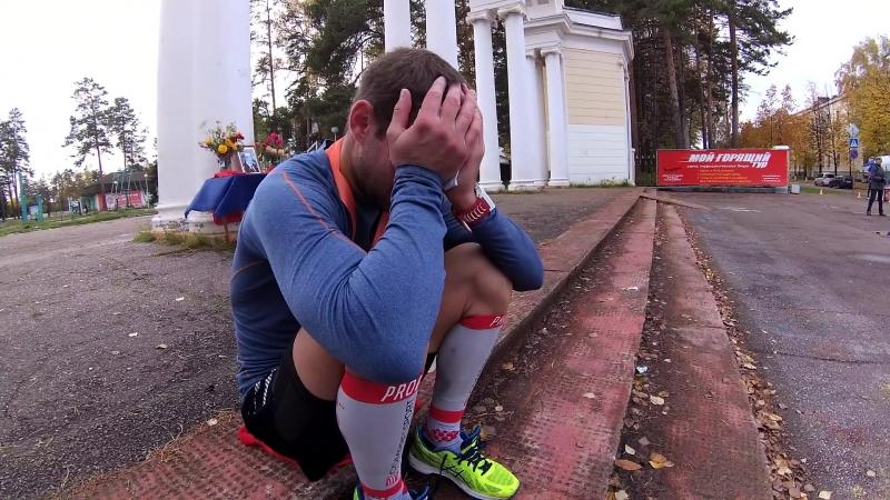 Осенний марафон 2017 памяти Анатолия Носухина Интервью Сергея Хазова