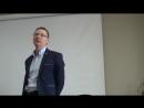 1-2 Стандартизация подготовки новаторов в поиске Бизнес демона - Юрий Матросов -