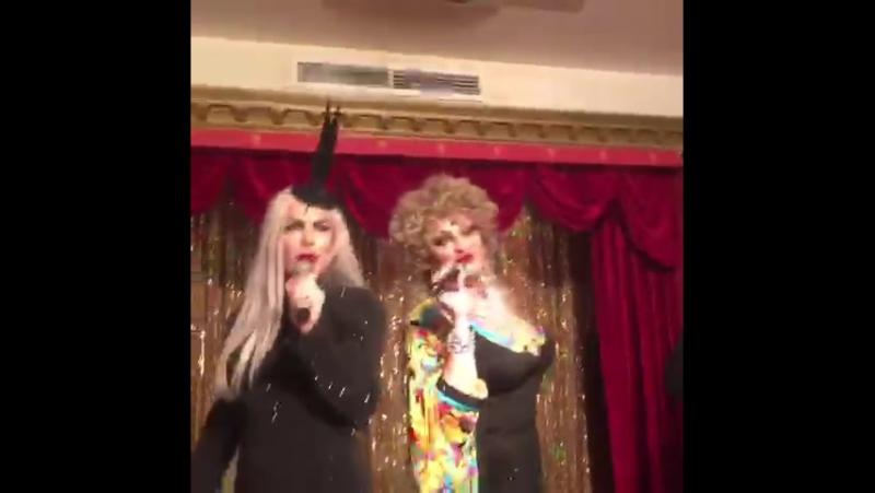 Блонди Бонд , Заза Наполи , Джина Мартин - Мама Люба, давай