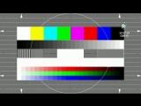 Трансляция телеканала