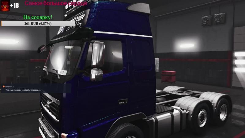 Euro Truck Simulator 2, EUROPA 3 Алко покатушки, собираем отбойники 20 (18)