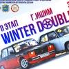 Ishim Racing Club