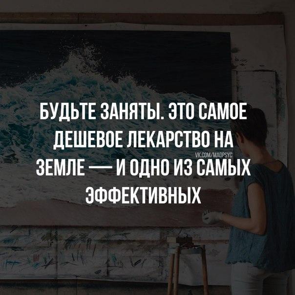 Фото №456289175 со страницы Елены Садртдиновой
