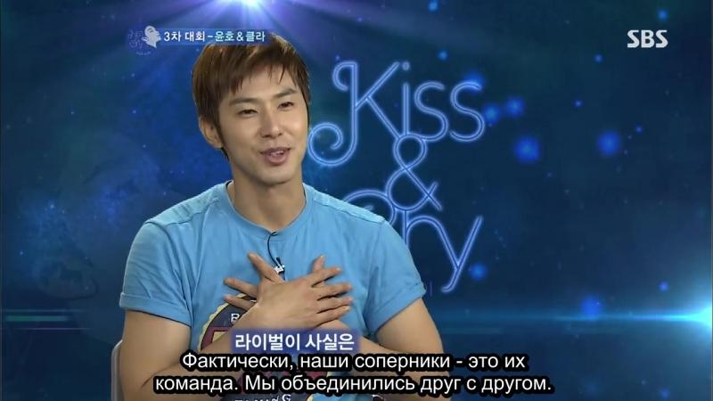 Юнхо, Ча Чжун Хван и Клаудия на шоу Kiss and Cry 20110724 rus sub