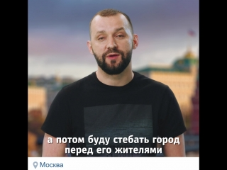 """""""Комик в городе"""" Есть ли чувство юмора у Саратова"""