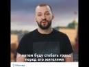 """""""Комик в городе"""": Есть ли чувство юмора у Саратова?"""