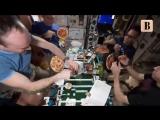 На Международной космической станции приготовили пиццу с артишоками и пепперони