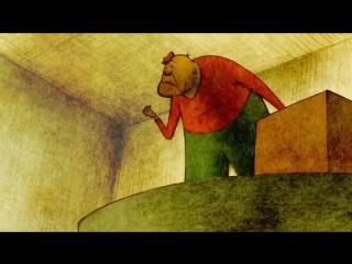 Дом из маленьких кубиков - La Maison en Petits Cubes (2008) Кунио Като