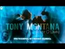 GW Agust D Suga Tony Montana Yankie рус саб