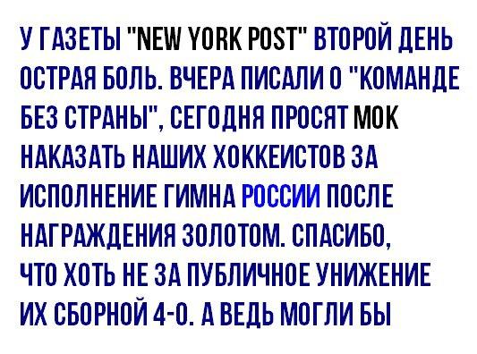 О политике - Страница 19 2FLIuPDBYSQ