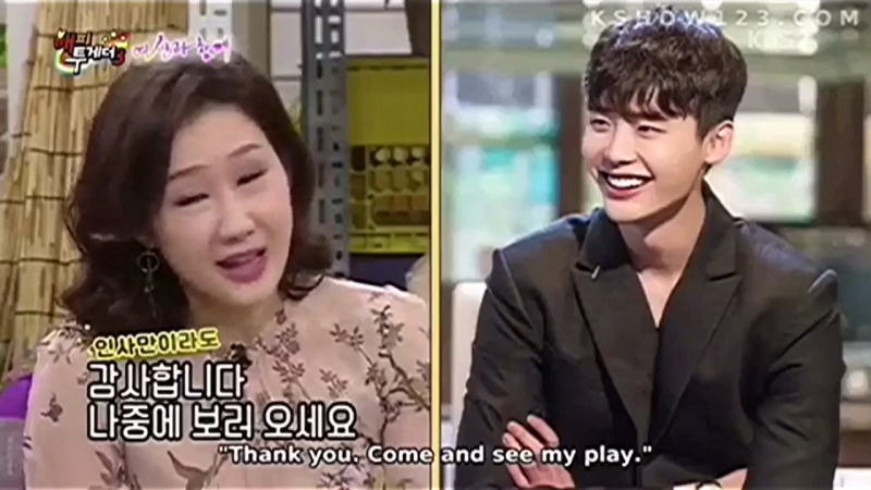 "[English Sub] Actress Bae Hae Sun talked about LeeJongSuk on KBS Variety Show ""Happy Together"" (aired on 25.01.18)"