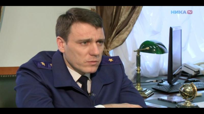 Выпуск от 23.12.2017 прокурор области Гулягин А.Ю. об итогах работы в 2017 г