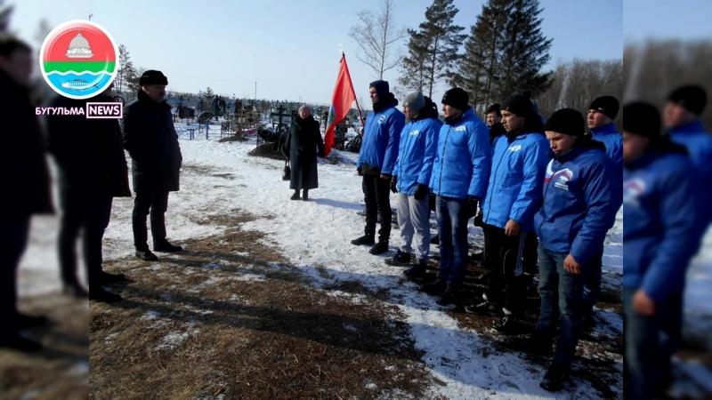 Бугульма NEWS «Лыжный десант - Вахта памяти»: