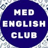 Med English Club | Разговорный Клуб