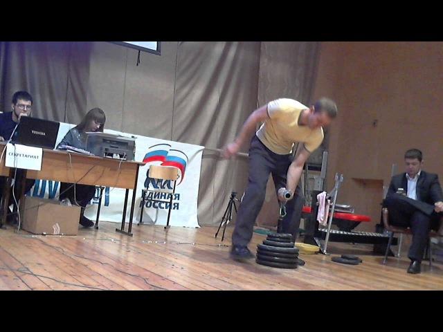 Злобин В, Rolling Thunder = 93 кг, 01.03.2014