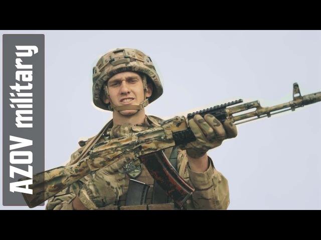 Зброя полку АЗОВ | Weapons of the regiment AZOV