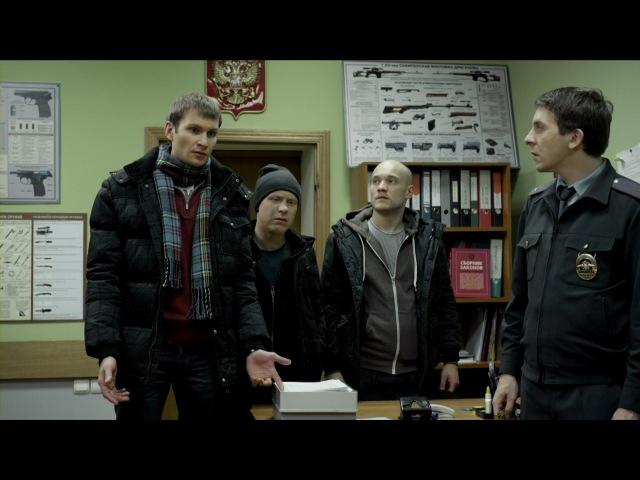 Реальные пацаны, 4 сезон, 5 серия