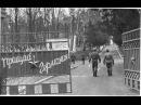 Вывод советских (российских) войск из Восточной Германии (ГДР) - как это было