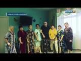 В Кургане Шура спел с пациентками центра Илизарова
