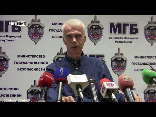 Подполковник СБУ перешёл на сторону ДНР