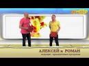 Ведущий шоу программ Роман Синьков