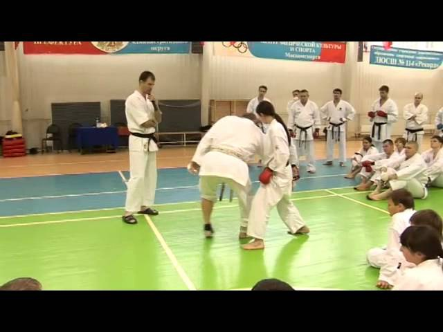 Physical and Kumite Exerecises by Seiji Nishimura. Seminar in Moscow 2008 (Part 5/6)